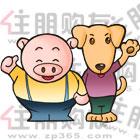 富桂香江国际