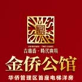古鼎香时代广场