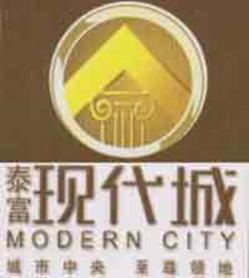 泰富现代城