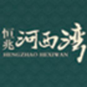 恒兆河西湾国际公馆