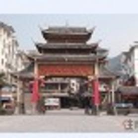 桂北民俗风情街