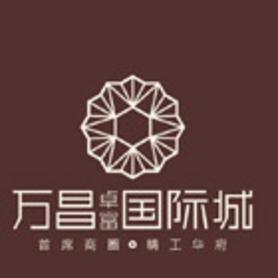 万昌卓富国际城