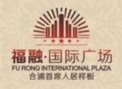 福融国际广场