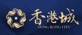 北流香港城