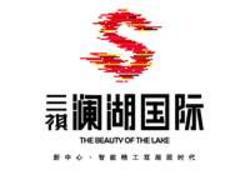 三祺澜湖国际