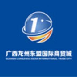 广西龙州东盟国际商贸城