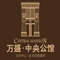 万盛·中央公馆