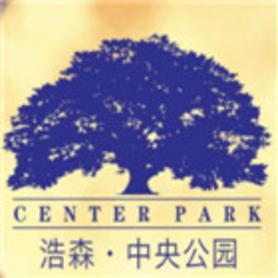 浩森·中央公园
