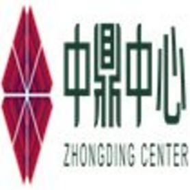 中鼎中心·智慧森林城