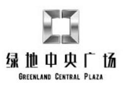 绿地中央广场M-TOWN