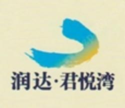润达·君悦湾