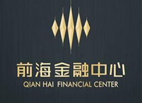 前海金融中心