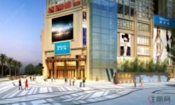 南洋国际购物广场