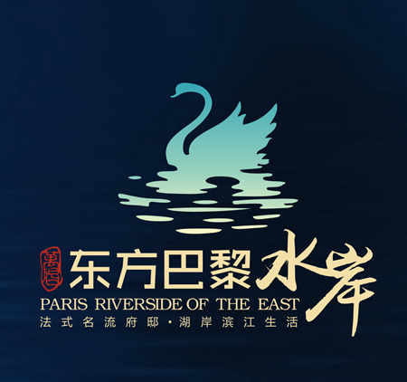 万昌·东方巴黎水岸