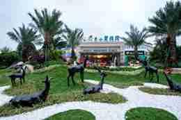 灵山碧桂园