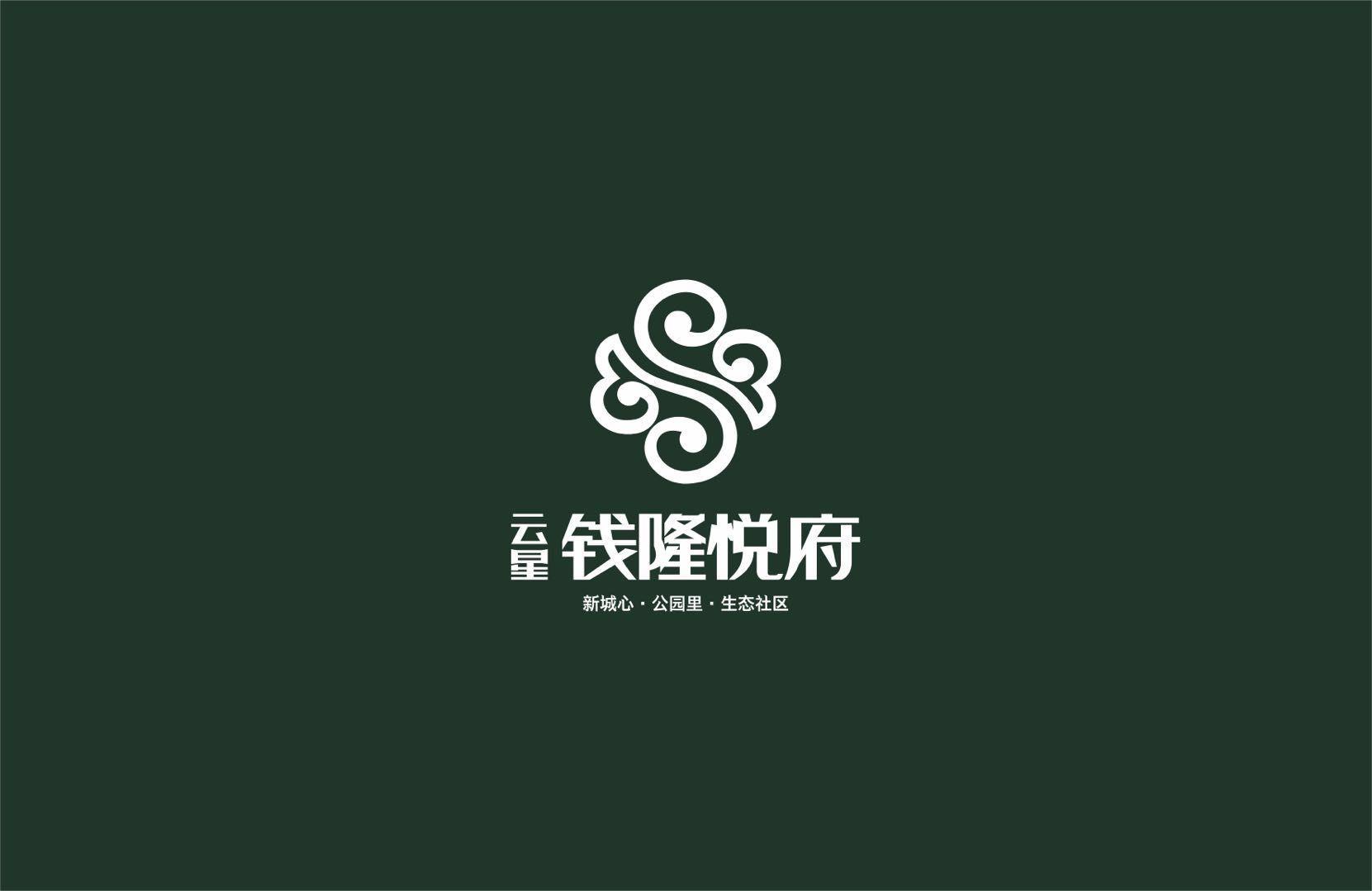 云星・钱隆悦府