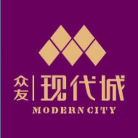 众友现代城