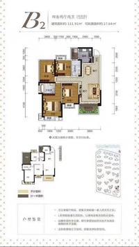 五象東江濱品質精裝現房出售