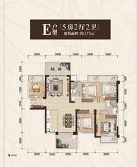 鳳翔路小學47中雙***房出售