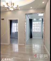 全新豪华装修,实用单位房三房