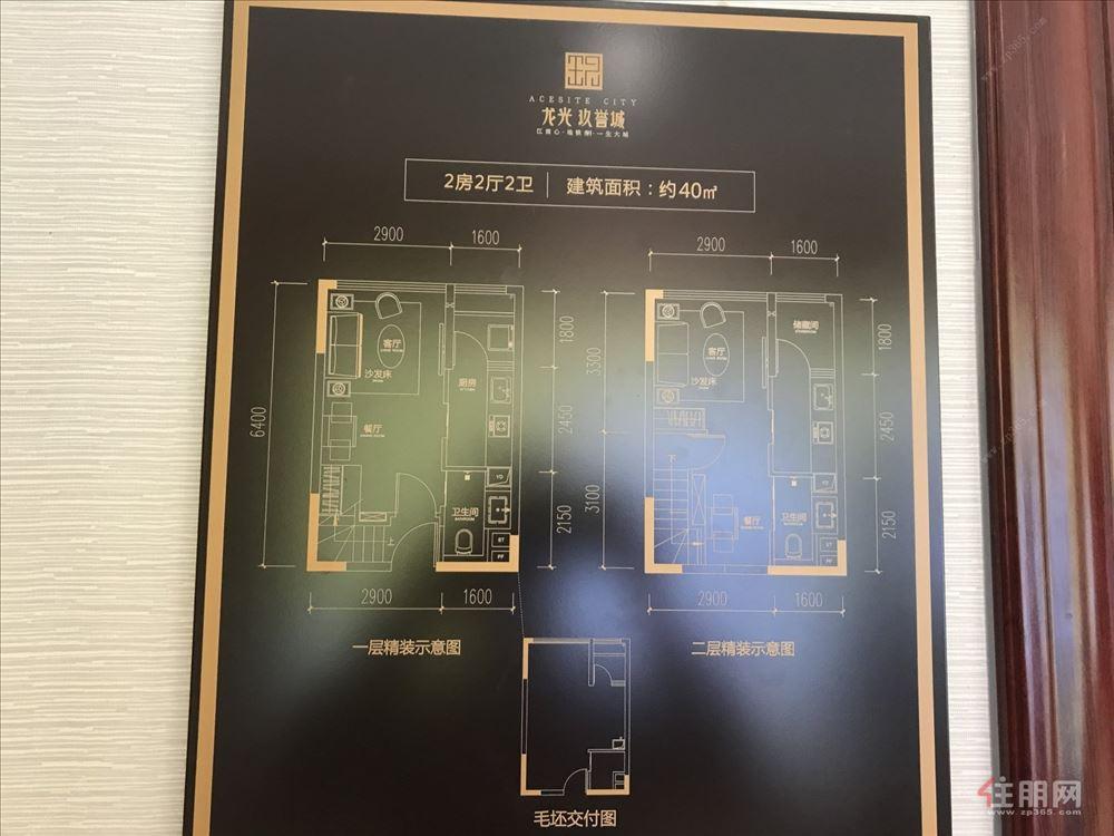 首付6万,2号地跌口,江南中心繁华地区 ,精装复式房