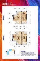 西班牙风情园林建筑毛坯现房发售