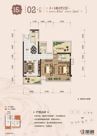 南宁瀚林学府87平米3房 地铁口学区房