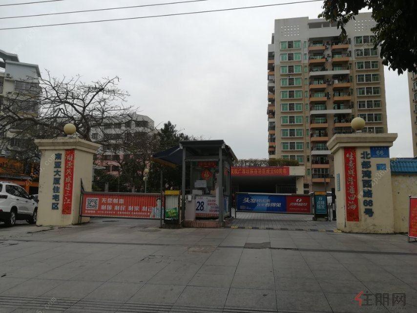 北海大道 南珠车站旁 东峰富苑3房2厅 带花园 仅售57万