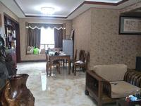 青秀柳沙半岛 大观天下 全新豪华装修 大五房 适合一家5口住
