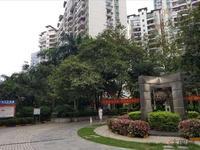 2房業主誠心出售,中天世紀花園,120萬