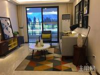 急售華潤24城旁4房只賣10500龍光玖瓏珺+3號線