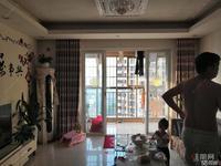广汇东湖 公园里的家 电梯中层精装3房 业主急售随时看房
