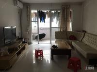 鳳嶺北  三房 價格便宜學區房位置優越