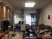 保真在卖首付23 豪装4房 中海国际社区