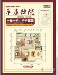 万达茂旁+浪漫别墅+地铁口+零公摊