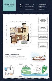 凤岭南 保利领秀前民主路小学 1号线地铁
