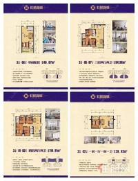 兴宁区地铁口旁 三公园地铁70年产权