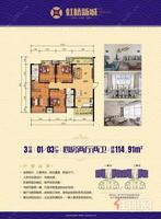 买房过年咯,特惠南宁东地铁口 重点学校