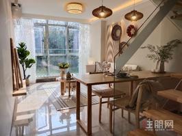 青秀区,东站旁,带学位公寓,租房也可以上学,14000起,荣和品质