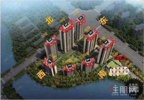 五象总部基地 广西体育中心(光明城市)精装送车位 首付18万起 湖居美宅