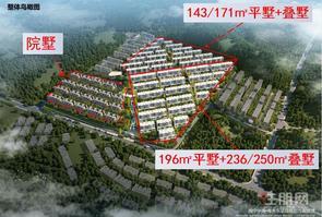 南宁唯一半山豪宅-容积率低-超级大赠送