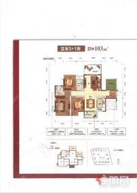 五象南地铁口学区房,彰泰打造舒适4居
