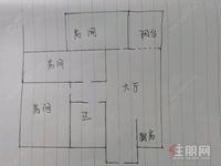 青秀区凤岭南汇东郦城3房92平米133万