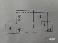 青秀区凤岭南汇东郦城2房65.3平米105万