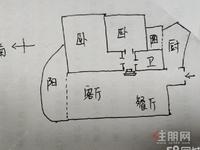 青秀区东葛路南湖碧园2房90平米180万