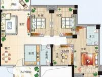 青秀区东葛路嘉园小区4房128平米192万