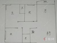 青秀区凤岭北蓝山上城3房124平米210万