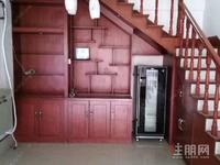 西乡塘区大学路片区梦泽园4房203.82平米175万