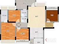 江南区壮锦大道汇东星城4房119平米130万