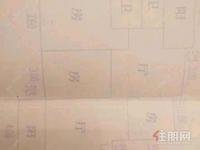 青秀区东盟商务凤岭雅苑3房111.8平米195万